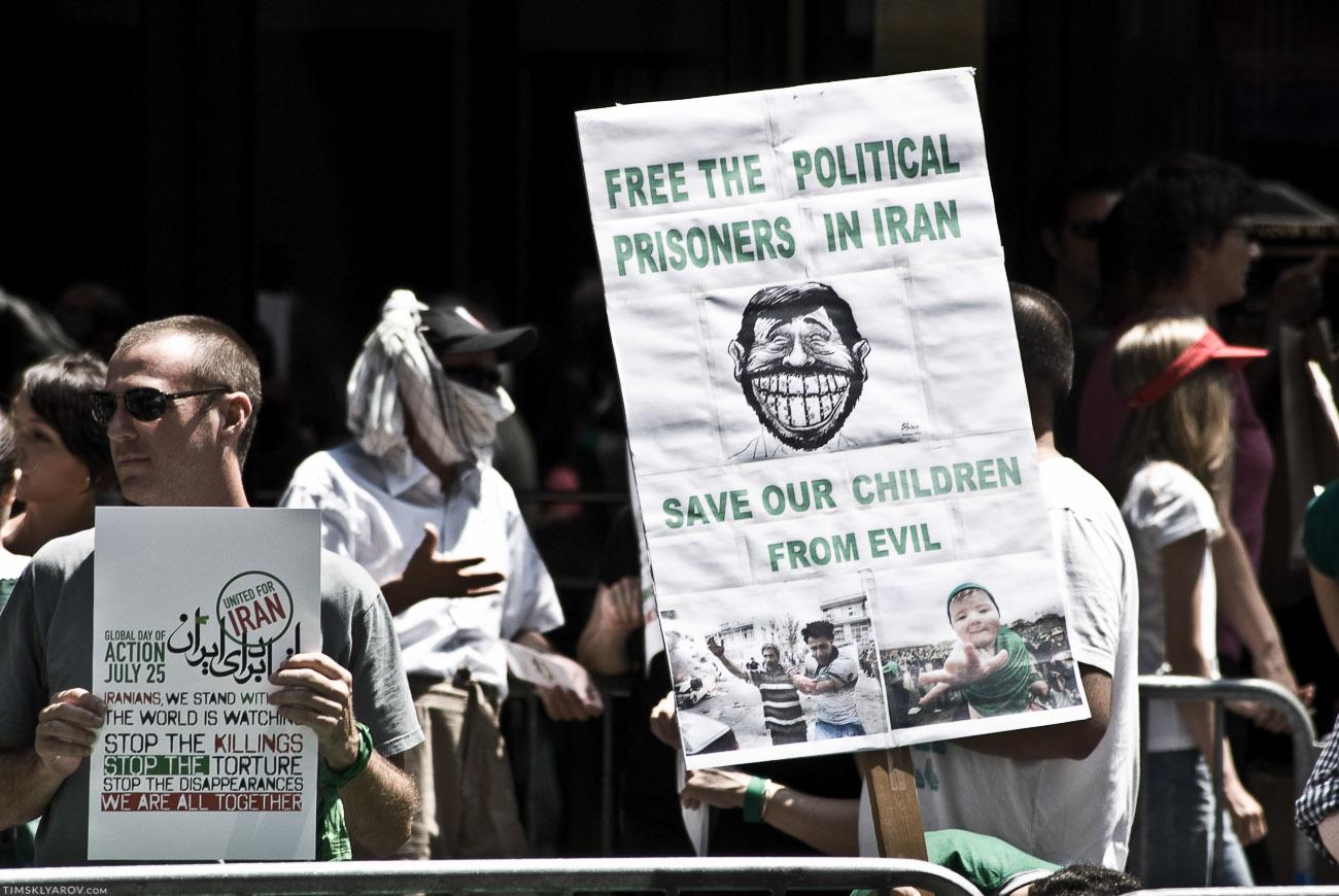 Некоторым, солнце напекло сильнее чем другим и они вышли на демонстрацию в поддержку Ирана.