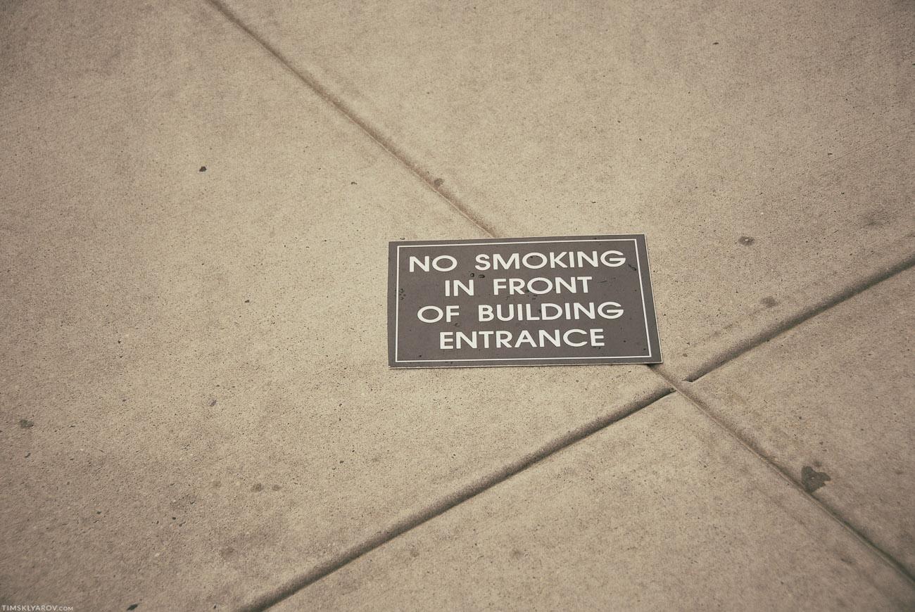 Курить можно везде!