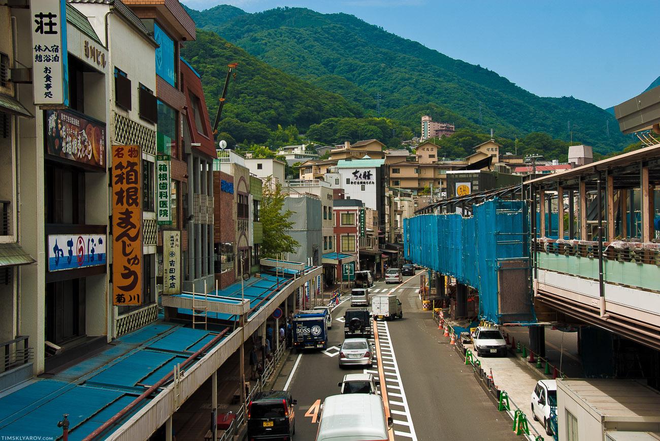 Городок Хаконе-Юмото.