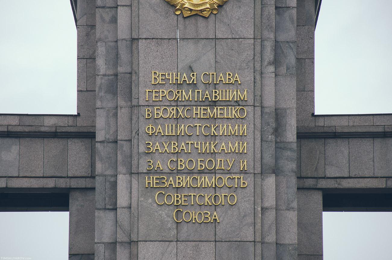 berlin-55