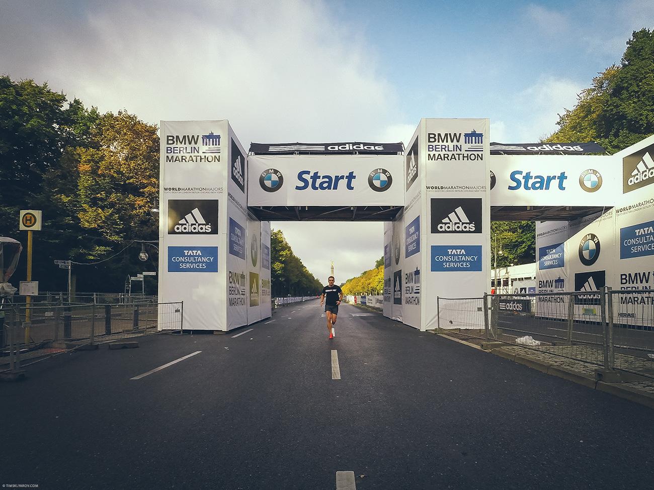 Стартовые ворота Берлинского марафона