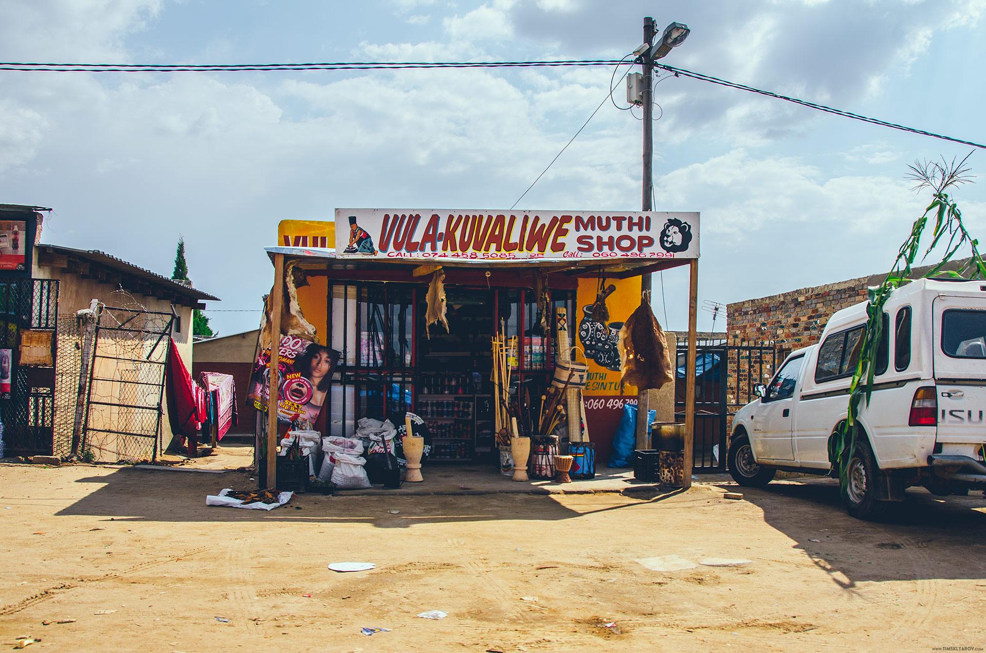 johannesburg-townships-soweto_004