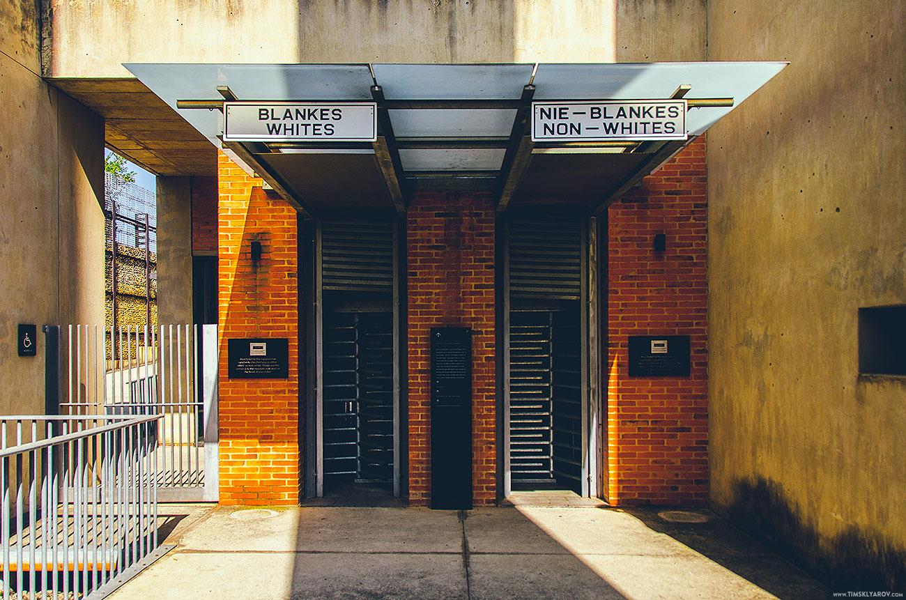 apartheid-museum_001