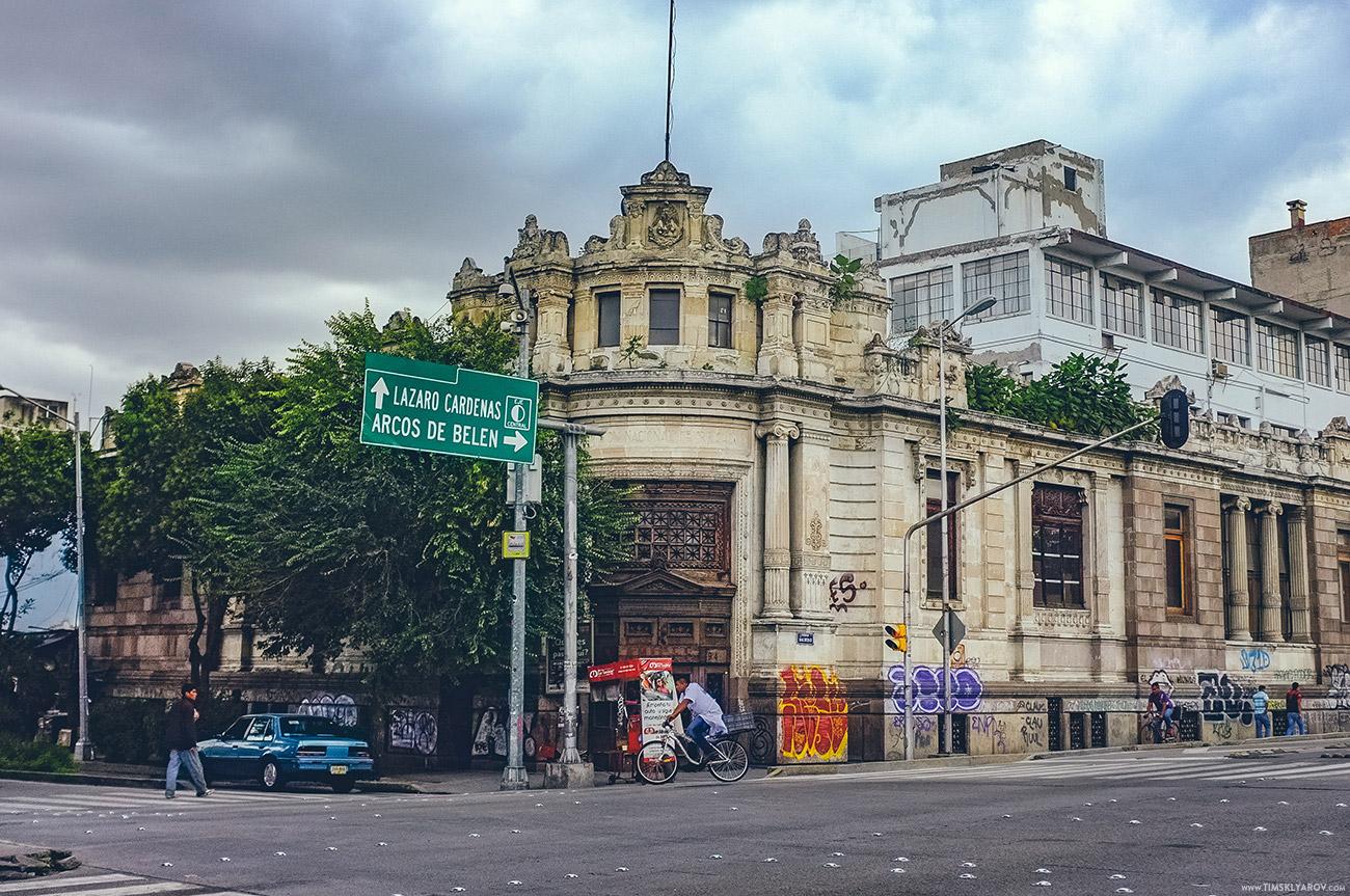 Mexico-City-035
