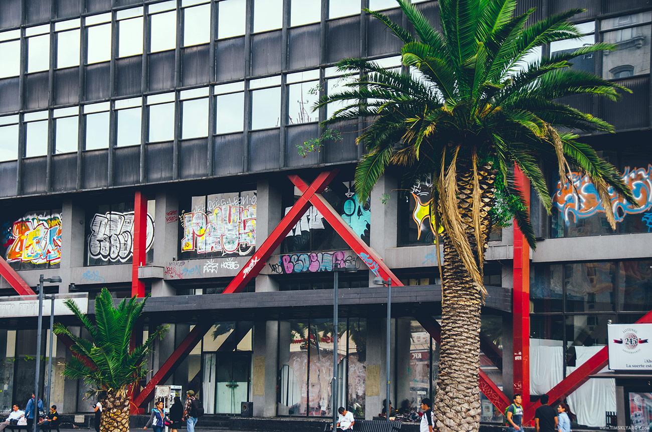 Mexico-City-036