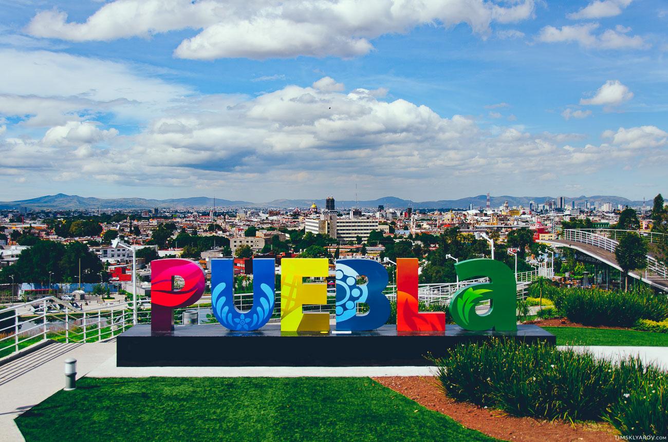 Модный мексиканский городской брэндинг. В любом мало-мальски большом мексиканском городе можно встретить такие инсталляции – название города выполненное в таком вот стиле.